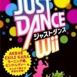 Just Dance Wii [SD2J01]